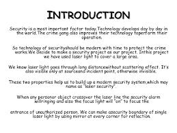 laser security system