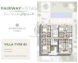 residential land for sale in dubai hills estate
