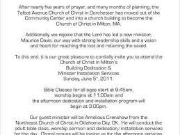 church inauguration invitation letter southernsoulblog com