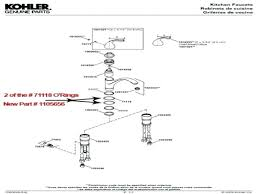 fruitesborras com 100 faucet aerator parts diagram images the