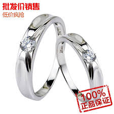 diamond couple rings images Simple fresh diamond couple rings on the ring tail ring men and jpg