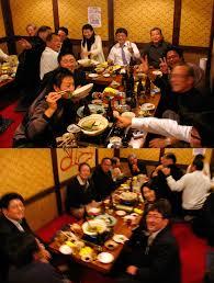 les r鑒les d hygi鈩e en cuisine 葵友会新潟支部ブログ 2006年望年会無事終了しました