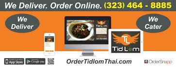 web cuisine tid lom authentic cuisine หน าหล ก ลอสแอนเจล ส เมน ราคา