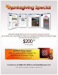 thanksgiving promotion