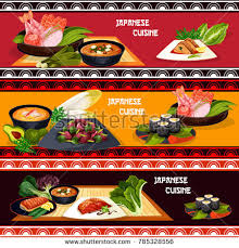 cuisine restaurant japanese cuisine restaurant menu set เวกเตอร สต อก 785328556