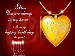 birthday wishes 4 sister youtube