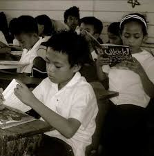 reading software for elementary students enabling readers a primary school reading program in the