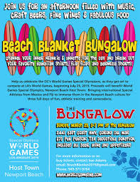 beach blanket bungalow music craft beers fine wines and