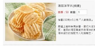 cuisine cor馥nne recette 初三吃不停 最ㄙㄨㄚˋ嘴零食大推薦安琪黃 friendo 粉多任務