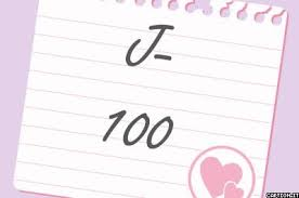 100 pics mariage j 100 sabrina et mariage le 14 juin 2008