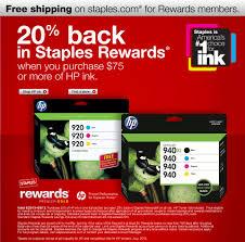 resume paper staples gold members get 20 back in staples rewards staples com 20 back in staples rewards