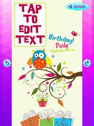 invitation card maker u2013 best custom birthday cards wedding ecards