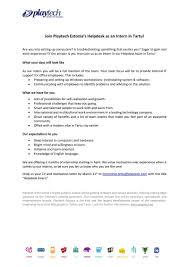 Help Desk Internship Cv Keskus Tööpakkumine Helpdesk Intern In Tartu