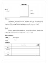 simple biodata format for job fresher resume template example