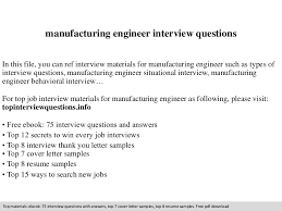 manufacturing engineer interview questions