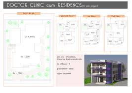 doctor u0027s clinic residence by abhilasha kumari at coroflot com