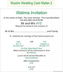 walima invitation wedding invitation wording malayalam beautiful hindu wedding card