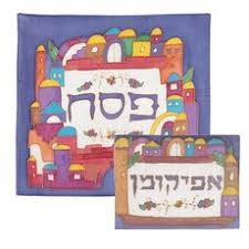 matzah covers for sale
