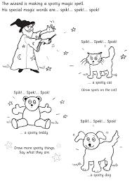 all speech sound worksheets bundle black sheep press