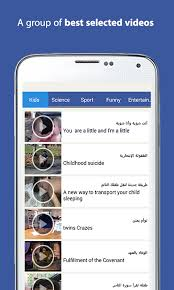 facrbook apk downloader for android apps on play