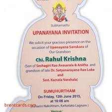 45 wedding anniversary 45 wedding anniversary cards upanayanam cards thread ceremony
