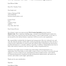 hw to write a cover letter how to head a cover letter with no name image collections cover
