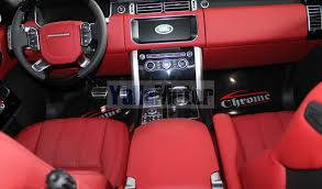 White Range Rover With Red Interior Land Rover Range Rover Autobiography 2017 Car For Sale In Dubai
