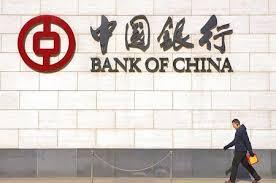 banche cinesi la cina contrattacca fuori i server ibm dalle nostre banche