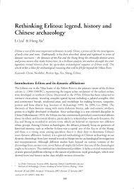 rethinking erlitou legend history and chinese archaeology pdf