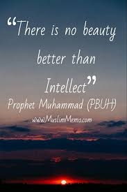 the biography of muhammad nature and authenticity pdf 10 inspirational quotes by prophet muhammad pbuh muslim memo