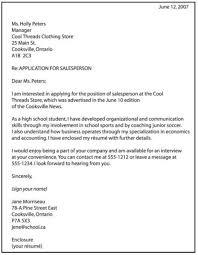 Resume Skills For Bank Teller Suburb Essay Argumentative And Persuasive Essay Writing Cheap