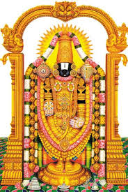 lord venkateswara photo frames with lights and music lord venkateswara swamy paper print religious posters in india