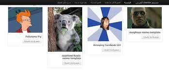 Koala Meme Generator - عشاق التقنية دروس وشروحات بالصوت والصورة ù ùˆù ø ø ø ø ùš ù