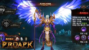 mmorpg android rpgers mmorpg android gameplay kr proapk android ios