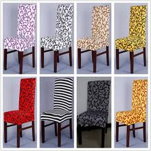 kitchen chair covers popular pattern chair covers buy cheap pattern chair covers lots
