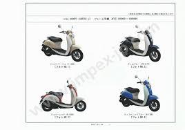 honda metropolitan giorno nch50 motor scooter guide