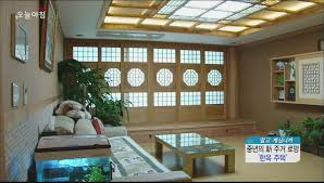 Korean Interior Design