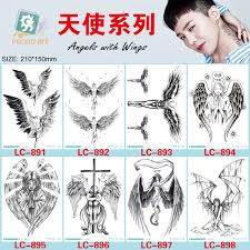 8 different styles cool feather wings designs