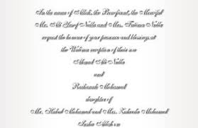 marriage card quotes wedding card invitation quotes paperinvite