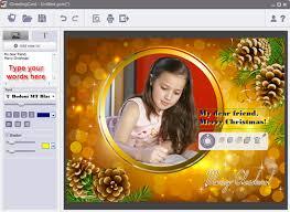birthday card beautiful online birthday card maker make a