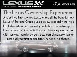lexus stevens creek repair 2015 lexus nx 300h awd 4dr not specified for sale in san jose ca