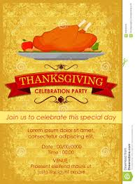 thanksgiving background free happy thanksgiving party invitation background stock vector