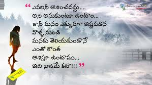 Life Love Quotes by Sri Harsha Deshpande Google