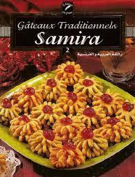 recettes cuisine pdf recettes de gateaux algeriens samira pdf