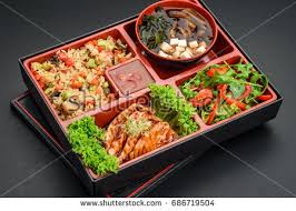 cuisine bento japanese cuisine bento miso soup rice stock photo 686719504
