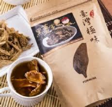 cuisine d exposition sold馥 cuisines d exposition sold馥s 100 images 13 best 客房 guest