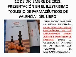 http agrealuchadoras blogspot 26 2012