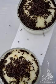 cuisine tunisienne gateau gâteau keskes mug cake à la tunisienne