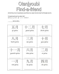 29 best counting u0026kanji numbers images on pinterest learning