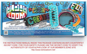 alpha loom by the makers of rainbow loom can t wait to get